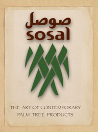 Sosal Art Center