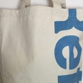 MORE THAN SHELTERS Small Tote Bag
