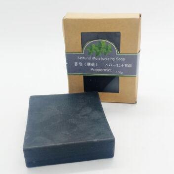 Reakossa Arts - Natural Soap Peppermint